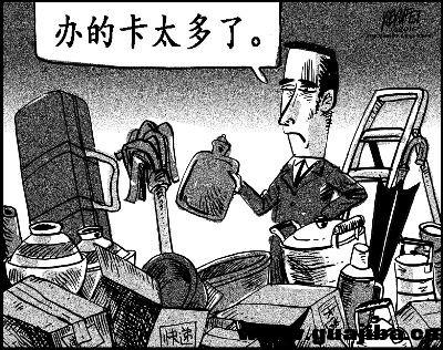 薅羊毛推广网赚?农村深耕线下推广网赚项目月入十万