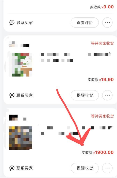 闲鱼无货源新手10天卖货100单的实战分享