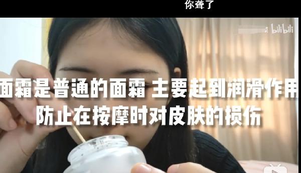 一文讲透B站视频引流的实操笔记